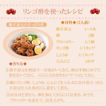 ●【酢】【おいしい酢】おいしいりんご酢【りんご酢】【健康酢】【純りんご酢】【自然食品】【売れ筋】