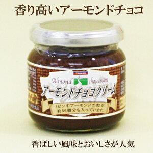 6個セット●三育 アーモンドチョコクリーム 】150g×6  香ばしい風味とおいしさ アーモンド チョコ