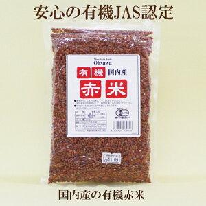 ●オーサワジャパン オーサワ 有機赤米 250g 有機JAS認定食品
