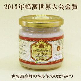 ●はちみつ エコチャージ キルギスのはちみつ250g 養蜂世界大会で金賞受賞 自然食品 天然甘味料