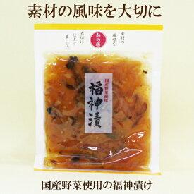 5個セット●福神漬け 和の膳 100g×5 マルアイ食品 国産野菜使用