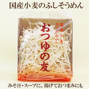 6個セット●おつゆの友 坂利製麺所 そうめんふし 100g×6