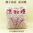 ●MOTHER'S 洗双糖 1kg 種子島産洗双糖 自然食品