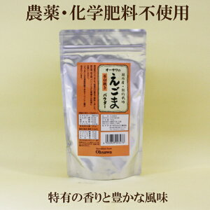 5個セット●オーサワ えごまパウダー 180g×5 オーサワのえごまパウダー エゴマ国産 えごま粉 自然食品