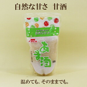 12個セット●イチビキ あま酒 330g×12 甘酒 甘酒米麹 甘酒ノンアルコール 砂糖不使用