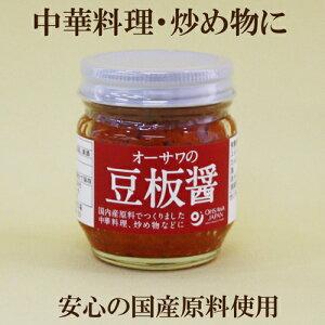 3個セット●オーサワ 豆板醤 85g×3 オーサワの豆板醤 安心の国内産原料 中華料理 中華調味料 無添加
