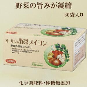 ●オーサワジャパン オーサワの野菜ブイヨン 150g(5g×30包)コンソメ顆粒 オーサワブイヨン  化学調味料不使用・無添加 洋風だしの 素
