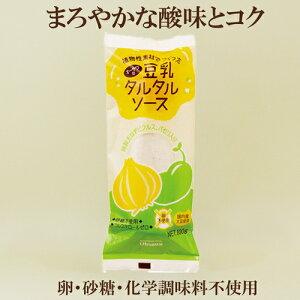●オーサワジャパン オーサワ 豆乳タルタルソース 100g 卵・砂糖不使用 コレステロールゼロ