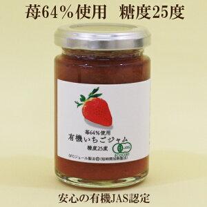 4個セット●有機いちごジャム 135g×4 デイリーフーズ 有機栽培果実 有機砂糖 有機レモン果汁