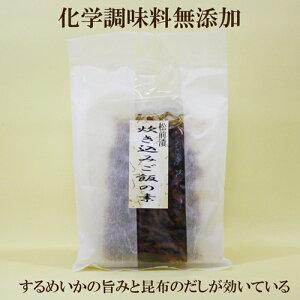 ●松前漬炊き込みご飯の素 135g(具材100g調味料35g)松前漬け