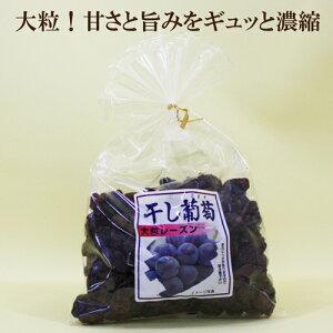 5個セット●干し葡萄 大粒干しぶどう 干しぶどう 大粒レーズン レーズン 430g×5 自然食品