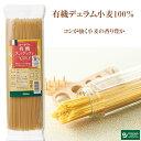 6個セット●オーサワジャパン オーサワ の 有機スパゲッティ 500g×6 有機パスタ スパゲッティ 麺 有機JAS認定