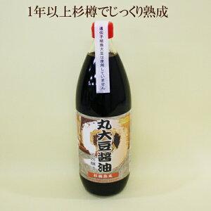 ●丸大豆醤油 1リットル 天然醸造 杉樽熟成 醤油 弓削多醤油 無添加 丸大豆醤油 自然食品