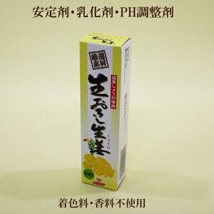 ●東京フード 生おろし生姜 40g 無着色 国産しょうが チューブしょうが 自然食品