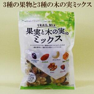 10個セット●果物と木の実のミックス 100g×10 ドライフルーツ アーモンド カシューナッツ バナナチップス クルミ クランベリー入り