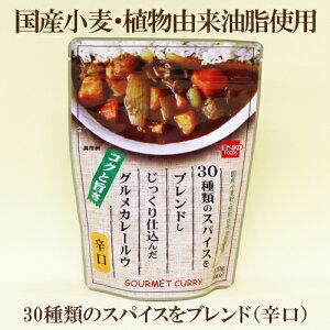 3個セット●健康フーズ グルメカレールウ(粉末)辛口 120g(6皿分)×3 30種類のスパイスをブレンドしじっくり仕込んだカレールウ