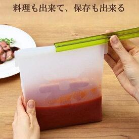 ●富士商 クッキングバッグ Felio イージークッキングバッグ 低温調理の際にも使いやすい 調理も保存も出来る。調理バッグ ジッパー袋 ジッパーバッグ