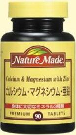 【合算3150円で送料無料】ネイチャーメイドカルシウム・マグネシウム・亜鉛 90粒