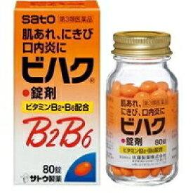 【合算3150円で送料無料】【第3類医薬品】ビハク80錠