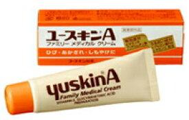 【合算3150円で送料無料】ユースキンA 30gチューブ