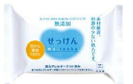 【合算3150円で送料無料】牛乳石鹸カウブランド無添加せっけん1個(100g)