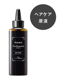 【送料無料】fracora(フラコラ) 髪 髪原液 ヘアケア プロヘマチン原液 美容液 100ml