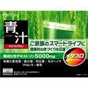 【合算3150円で送料無料】メタプロ青汁 8g×30袋