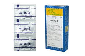【第2類医薬品】【合算3150円で送料無料】サンワ四物湯エキス細粒「分包」 30包