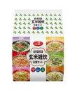 【合算3150円で送料無料】ヘルシーキューピー玄米雑炊6食セット