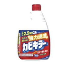 【合算3150円で送料無料】カビキラー 特大サイズ つけかえ用1kg(1000g)