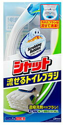 【合算3150円で送料無料】ジョンソン スクラビングバブル シャット流せるトイレブラシ本体
