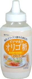 【合算3150円で送料無料】オリゴ糖1kg