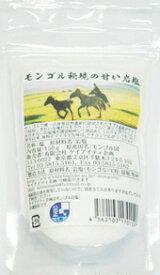 【合算3150円で送料無料】モンゴル秘境の甘い岩塩 150g