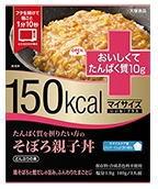 【合算3150円で送料無料】マイサイズ いいね!プラス たんぱく質を摂りたい方のそぼろ親子丼