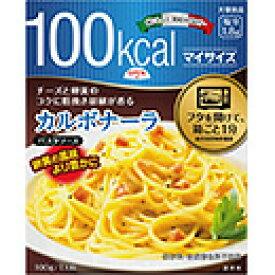 【合算3150円で送料無料】100kcal マイサイズ カルボナーラ