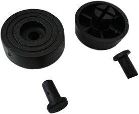 プラスチック足・ケース用プラスチック足<差込ピン固定・黒・丸 ケース接地面直径15.5mm>12個入<2zi-013>