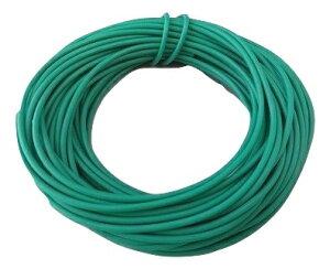 電線・カラーコード 黄4 AVR0.4 外径約1.0mm 芯線数12 約10m <cod-045>