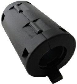 <ケーブルフェライトコア UF-110(1007) 内径φ9.5mm以内 長さ29mm 肉厚4mm>1個入<hen-1113>