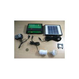 充電式高輝度LEDライト付!太陽電池発電<超小型>独立電源ユニット 蓄電池内臓+LED電球+外部出力USB端子付<kit-015>