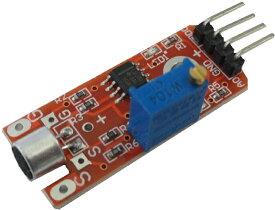 <センサーキット37><コンデンサマイク小 音センサー><kit-154>