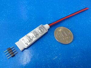 <モードパターン・スピード・カラーの3ボタン>LEDコントローラー入力12V〜24V LED制御スイッチング<モードデモ・スピード・カラー>電線約90mm<led-060>