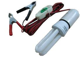 車のバッテリー12Vで点灯する蛍光灯<12V11W蛍光灯>エコな蛍光灯<led-080>