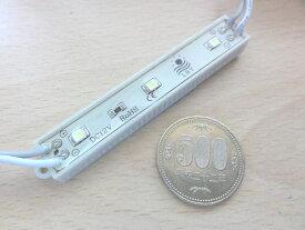 <シーリング・看板用12V LED>シーリング・看板用12V LED LEDライト 1個 <led-300>