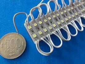 <シーリング・看板用12V LED>シーリング・看板用12V LED LEDライト 1個 <led-330>