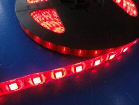 LEDテープ 5m 防水LED 赤色間接照明 看板照明 LEDテープライト 赤色<led-603>