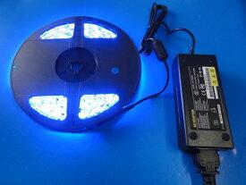 LEDテープ 5m 防水LED 青 間接照明 看板照明 LEDテープライト 青色<led-605>