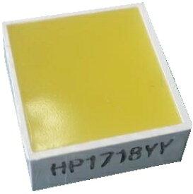 <LED通販・販売><HP1718YY 黄>1個入<led-941>
