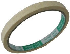 <業務用マスキングテープ通販・販売>マスキングテープ<幅15mm 長さ約10m><ppb-074>