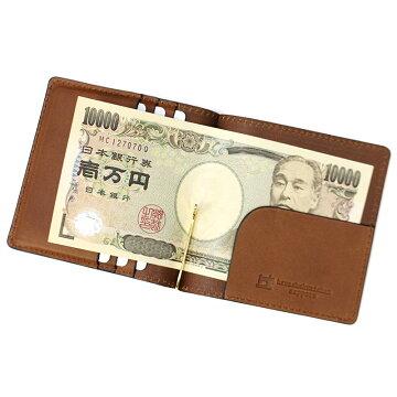 札幌革職人館マネークリップカード入れ付き