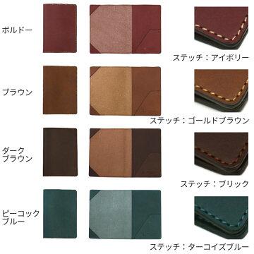 札幌革職人館パスポートケース
